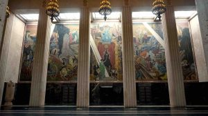 Mural in Hall of State in Fair Park, Dallas, Texas