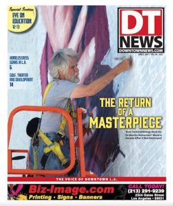 DT News Magazine Cover
